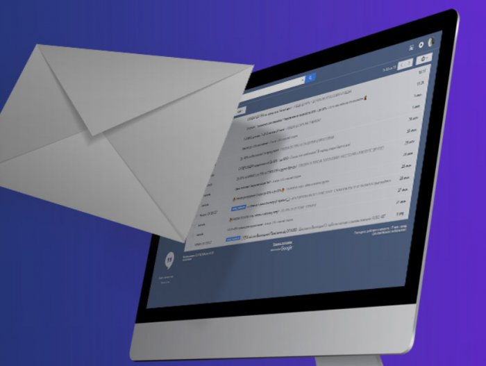 Секреты эффективных e-mail рассылок