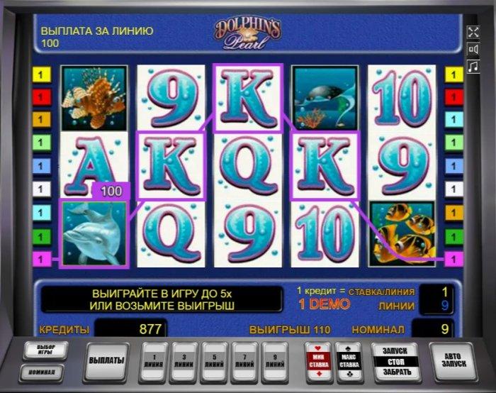 1xBet играть казино